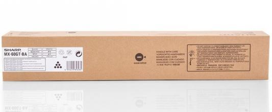 Тонер-картридж Sharp MX60GTBA черный 40 000 страниц