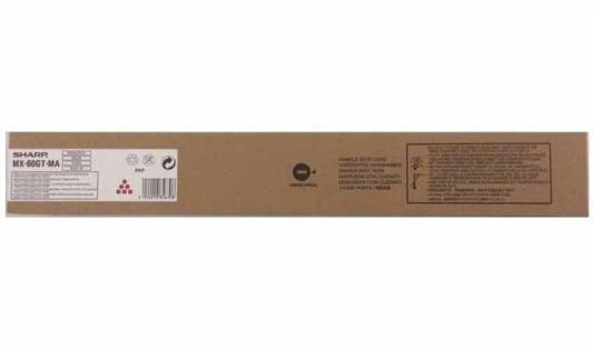 Тонер-картридж Sharp MX60GTMA пурпурный 24 000 страниц