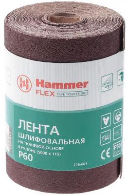 Фото - Лента шлиф. Hammer Flex 216-001 115х5м P60 ткан. основа, рулон лента шлиф hammer flex 216 007 115х5м p400 ткан основа рулон
