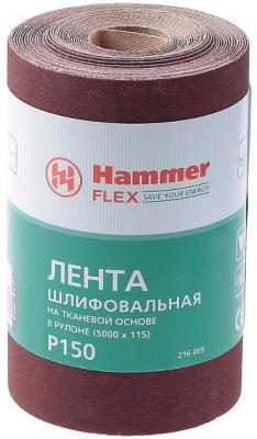 Фото - Лента шлиф. Hammer Flex 216-005 115х5м P150 ткан. основа, рулон лента шлиф hammer flex 216 007 115х5м p400 ткан основа рулон