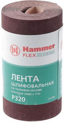 Лента  шлиф. Hammer Flex  216-006 115х5м  P320 ткан. основа, рулон