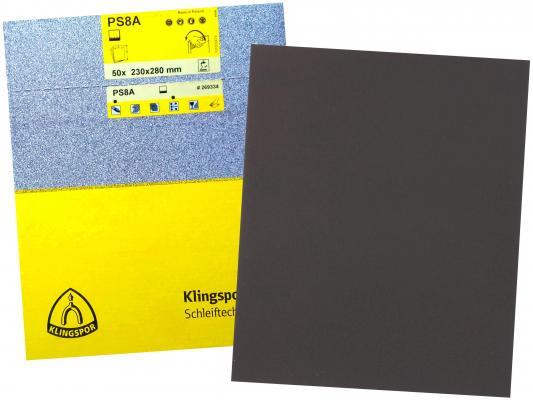 Лист шлиф. KLINGSPOR PS 8 A 230 X 280 P1200 (269334)  универсальный, бум.основа