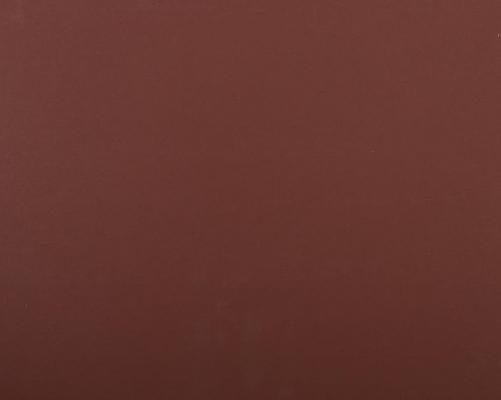 Лист шлифовальный ЗУБР 35520-1500  МАСТЕР на бумажной основе водостойкий P1500 230х280мм 5шт.
