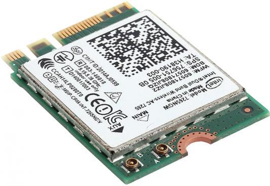 Контроллер Espada 7265NGW 43157 цена