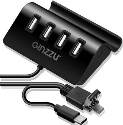 Концентратор USB GINZZU GR-519UB 4 х OTG Type C/microUSB/USB2.0 черный