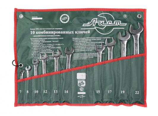 Набор комбинированных ключей AIST 0011310A (7 - 22 мм) 10 шт. бита aist 1122507h
