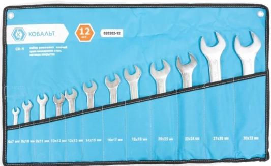 Набор рожковых ключей КОБАЛЬТ 020202-12 (6 - 32 мм) 12 шт.