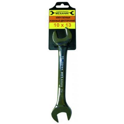 Ключ рожковый ЭНКОР 26013 (10 / 13 мм) инструментальная сталь цена
