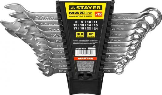цена на Набор комбинированных ключей STAYER 27085-H12 (8 - 24 мм) 12 шт.