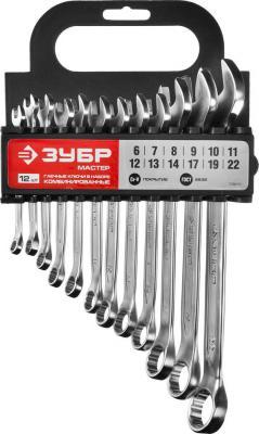 Набор комбинированных ключей ЗУБР 27088-H12 (6 - 22 мм) 12 шт. цена