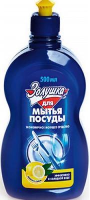 "Средство для мытья посуды Золушка АМС Трейдинг ""Лимон"" 500мл М01-01"