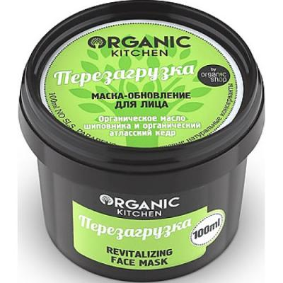 Organic shop Organic Kitchen Маска-обновление для лица Перезагрузка 100мл organic shop organic kitchen крем увлажнение для лица wake up 100мл