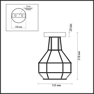 Потолочный светильник Lumion Harald 3637/1C harald gossner system level esd co design