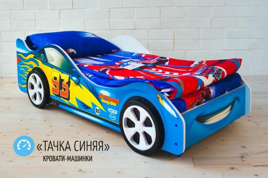 Кровать-машина Бельмарко Тачка (синяя)