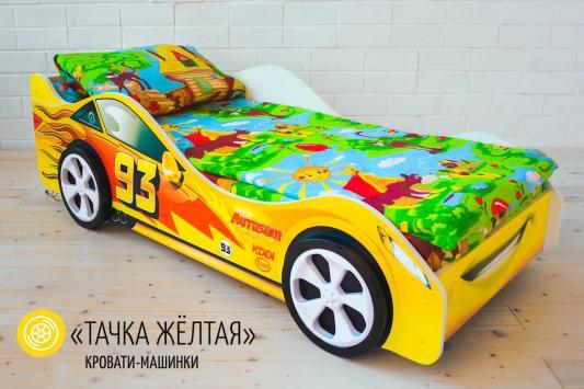 Кровать-машина Бельмарко Тачка (желтая)