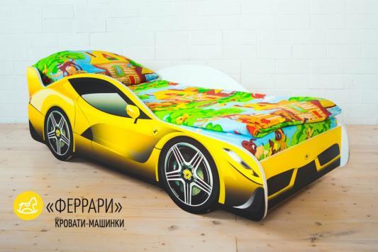 Кровать-машина Бельмарко Феррари