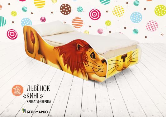 Купить Кровать Бельмарко Лев-Кинг, БЕЛЬМАРКО, рисунок, ЛДСП, Кровати-машины
