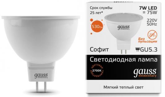 цена на Лампа GAUSS LED Elementary 13517 MR16 GU5.3 7W 2700K 1/10/100