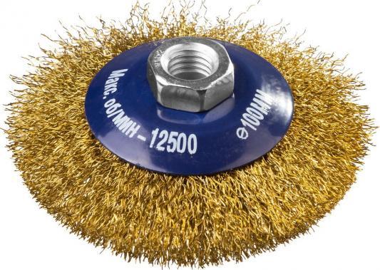 цена на Кордщетка DEXX 35105-100 коническая М14 для УШМ витая сталь0.3мм d100мм