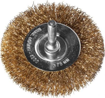Кордщетка DEXX 35110-075 дисковая со шпилькой витая сталь0.3мм d75мм термос dexx 48000