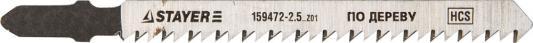 цены Пилки для лобзика STAYER STANDARd159472-2.5_z01 HCS по дереву фанере чистый рез EU-хвост.2шт.
