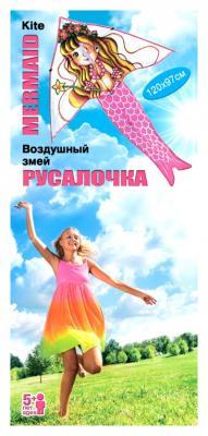 Воздушный змей «РУСАЛОЧКА» DE 0285 воздушный змей русалочка de 0285