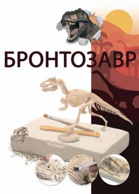 Набор для раскопок «ЮНЫЙ АРХЕОЛОГ» бронтозавр DE 0264