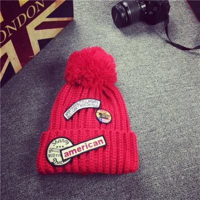 Шапка вязанная красная AS 0298 шапка женская bradex цвет розовый as 0298 размер универсальный