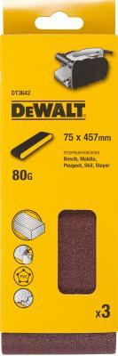 Лента бесконечная DeWALT DT3643-QZ 75х457мм 100G 3шт.для дерева/краски лента шлиф бесконечная fit 75х457мм p100