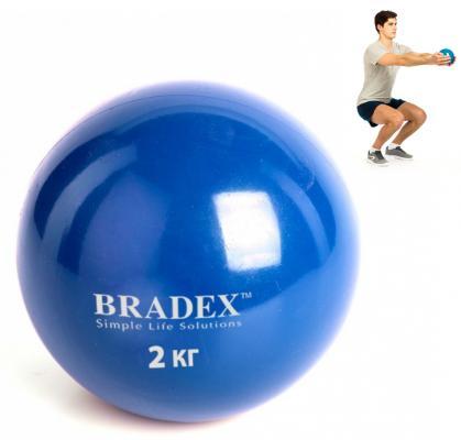 Медбол, 2 кг SF 0257 медбол grome fitness bl019 5k 5кг