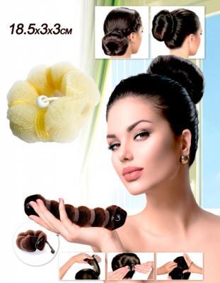 Валик для волос для создания прически «ПУЧОК» цвет блонд, 18,5х3х3см KZ 0361