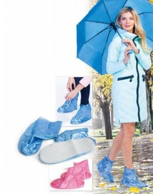 Чехлы грязезащитные для женской обуви без каблука, размер XL, цвет голубой KZ 0333