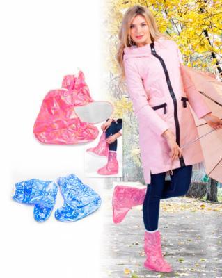 Чехлы грязезащитные для женской обуви - сапожки, размер XL, цвет голубой KZ 0336 сапожки alwero цвет красный