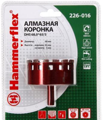 Алм. трубчатая коронка Hammer Flex 226-016 DHS 68,0*65/5  A3, алмаз 60Р, керамогранит