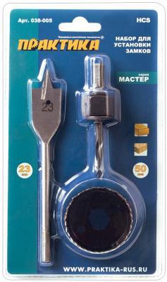 Набор для установки замков ПРАКТИКА 038-005 коронка 50х20мм, перовое сверло 23мм набор для установки врезных замков 22 мм 48 мм перовое сверло кольцевая пила matrix 70493