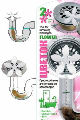 Приспособление для устранения засоров труб Цветок TD 0447 приспособление для устранения засоров bradex якорь