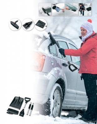 Набор для автолюбителя зимний 3 в 1 TD 0347 ic