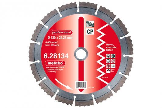 Алмазный круг Metaboprofessional 230мм бетон 628134000 круг алмазный энкор 25851