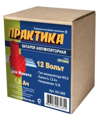 Аккумулятор ПРАКТИКА 031-655 12.0В 1.5Ач NiCd для MAKITA