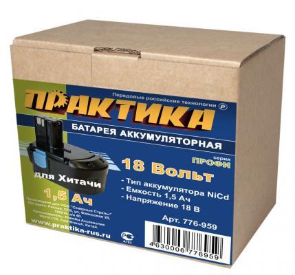 Аккумулятор ПРАКТИКА 776-959 18.0В 1.5Ач NiCd для HITACHI в коробке аккумулятор практика 779 356 10 8в 1 5ач liion для hitachi