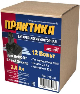 Аккумулятор ПРАКТИКА 779-301 12.0В 2.0Ач NiMH для DeWALT, B&D в коробке аккумулятор практика 779 356 10 8в 1 5ач liion для hitachi