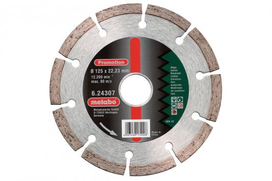 Алмазный круг Metabo180x22.23 мм универсальный 624309000