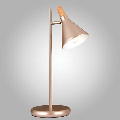 Настольная лампа Eurosvet Amadeo 01012/1 перламутровое золото