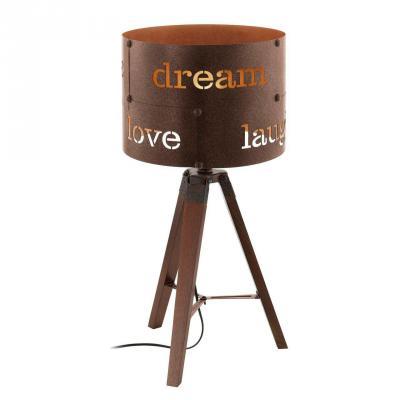 Настольная лампа Eglo Coldingham 49792 настольная лампа декоративная eglo coldingham 49792