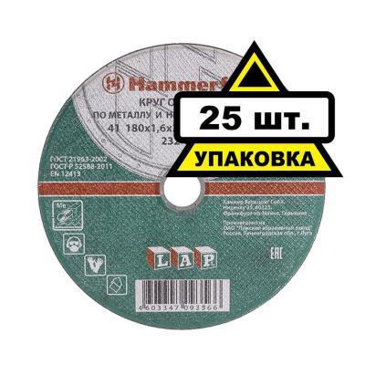 180 x 1.6 x 22,23 A 40 S BF Круг отрезной Hammer Flex 232-020 по металлу и нержавеющей стали отрезной круг hammer flex 232 018 по металлу 86898