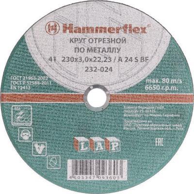 230 x 3.0 x 22,23 A 30 S BF Круг отрезной Hammer Flex 232-024 по металлу a080877 noritsu qss3301 minilab roller substitute made of rubber