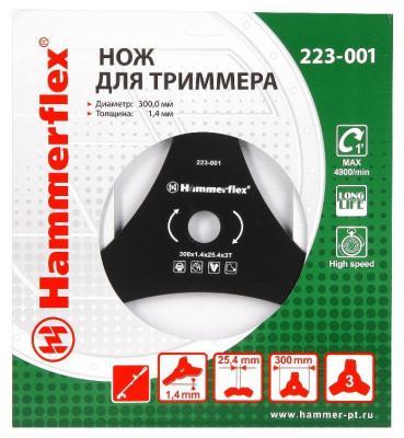 Нож для триммера Hammer Flex 223-001 закаленная сталь, 3 зуба, толщина 1,4 мм, d=300 мм