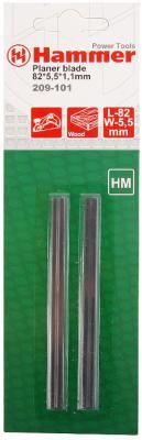 Ножи для рубанка Hammer Flex 209-101 PB 82*5,5*1,1 82мм, 2шт., HM ножи для рубанка kwb 5683 02