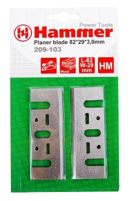 цена Ножи для рубанка Hammer Flex 209-103 PB 82x29x3,0 82мм, 2шт., HM