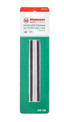 Ножи для рубанка Hammer Flex 209-106 PB 102*5,5*1,1 102мм, 2шт., HSS ножи для рубанка kwb 5683 02
